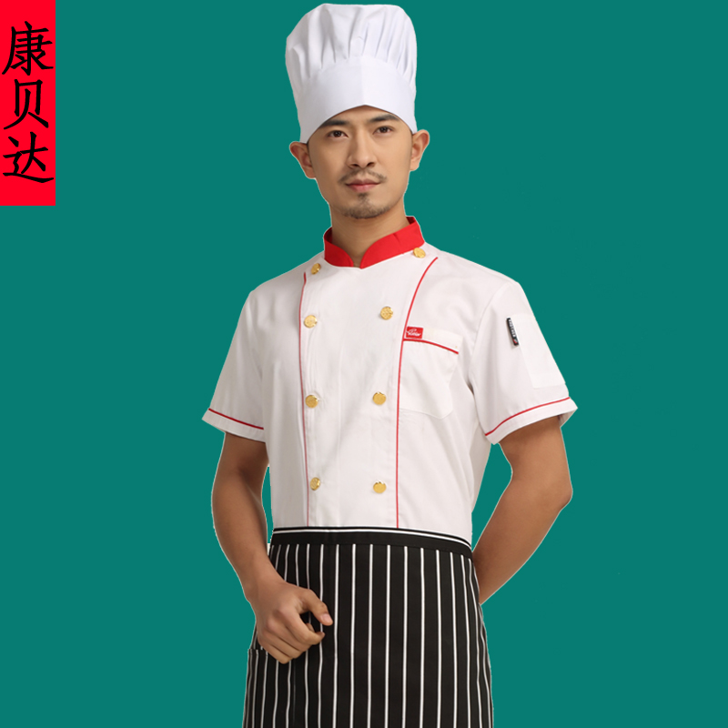 Chef uniforms chef service hotel chef clothing short sleeve summer clothes for men and women work clothes kitchen restaurant chef cooks work clothes