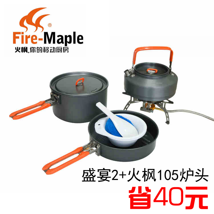 Chefs suit 105 burner gas stove fire maple feast 2 portable outdoor cookware cookware sets 6  man suit
