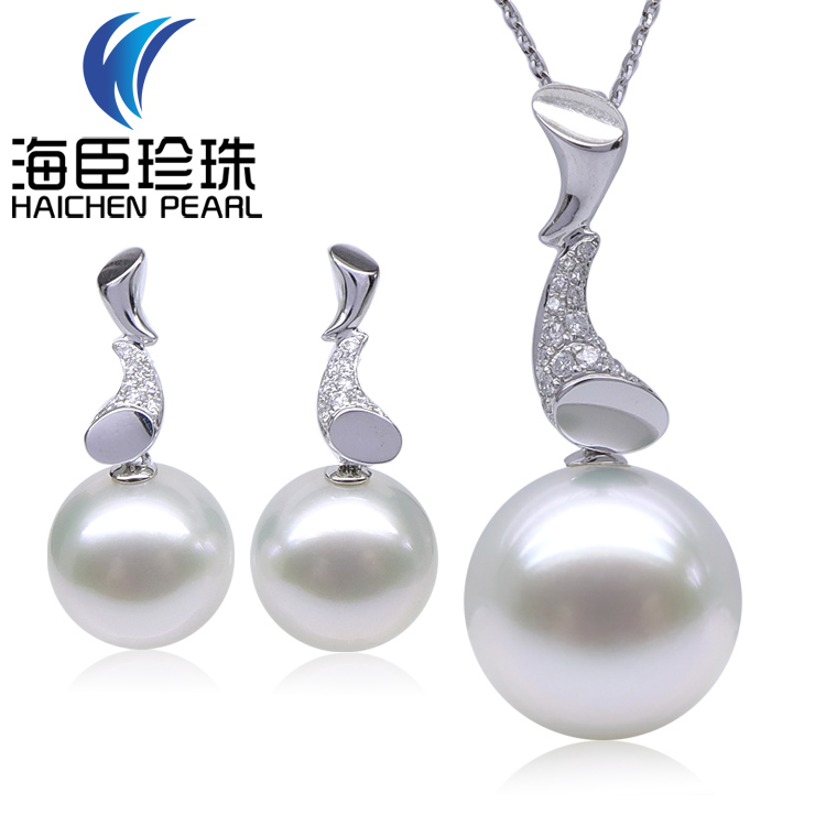Chen sea pearl natural seawater pearl pendant pearl earrings south sea pearl white pearl jewelry sets boutique SSPT29