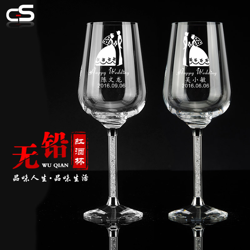 Get Quotations · Cheng decorated wine glass wine cup custom wedding gift ideas lettering commemorative gift