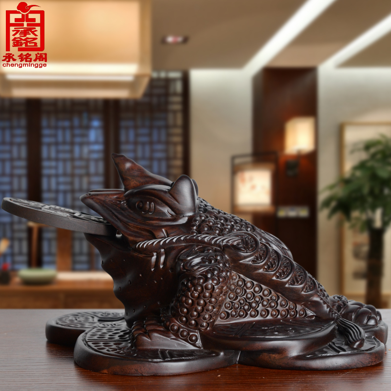 Cheng ming court ebony wood carving wood carving ornaments lucky toad toad toad office crafts