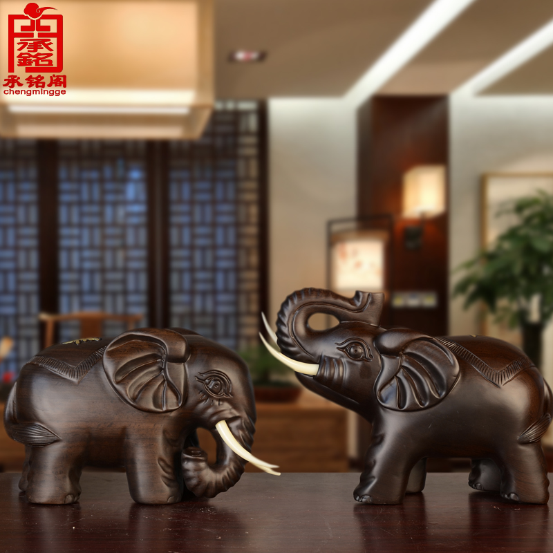 Cheng ming court object ornaments ebony wood carving wood crafts wood carving feng shui ornaments lucky lucky elephant