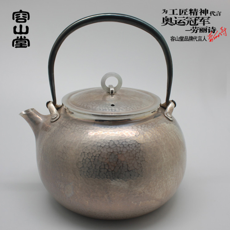Cheng ming darongshan hall silver handmade sterling silver tea pot teapot side of the pot with a chip made large silver tea kettle