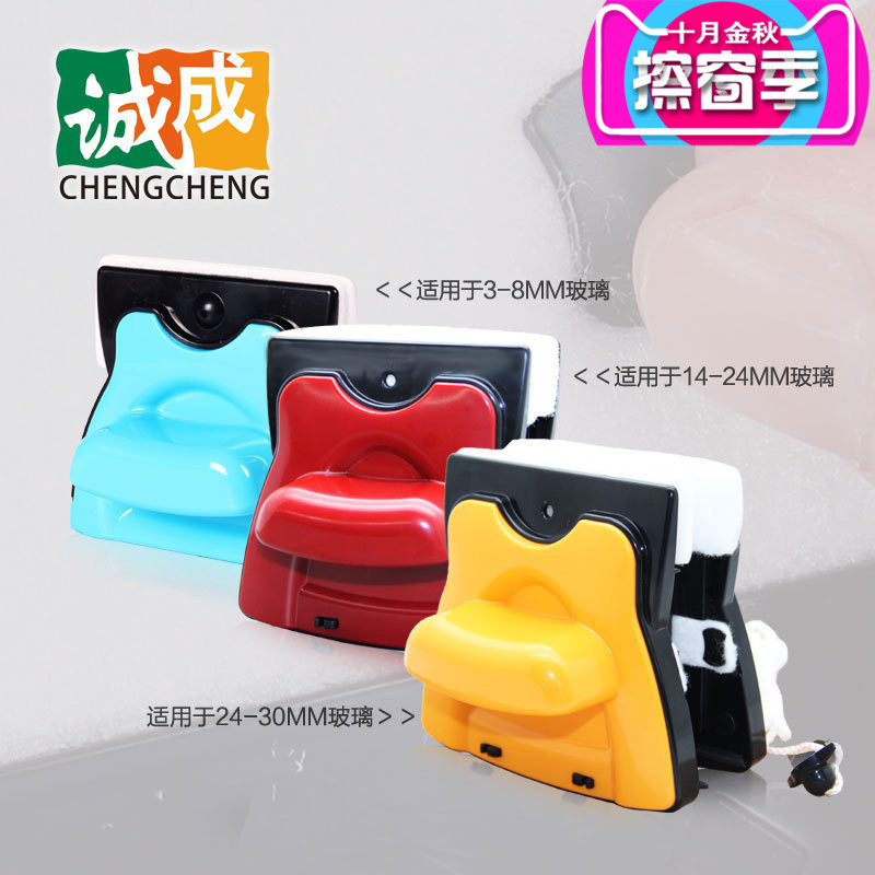 Chengcheng giant triple double hollow glass wipe superacid sided window cleaning glass blowing cleaning tool specials