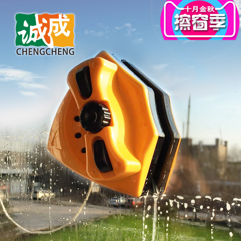 Chengcheng hundred percent adjustable magnetic cabo is three double hollow glass window cleaner cabo duplex Magnetic scraping windows