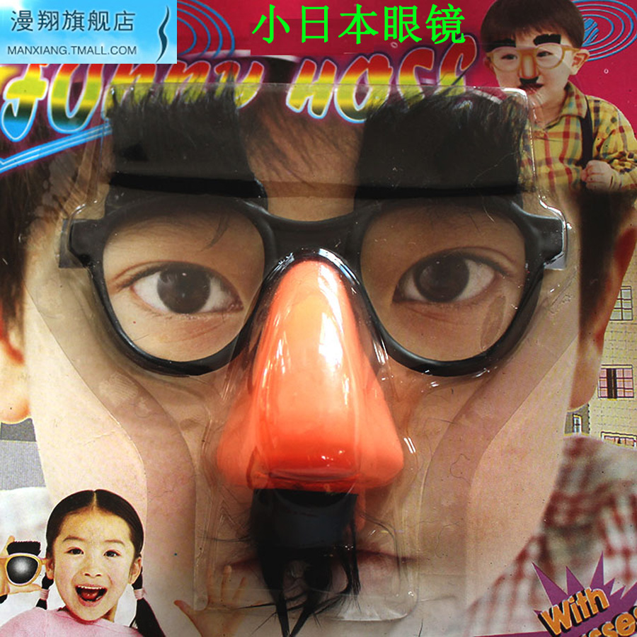 Cheung man cosplay halloween tricky funny funny glasses glasses glasses small glasses mustache japan