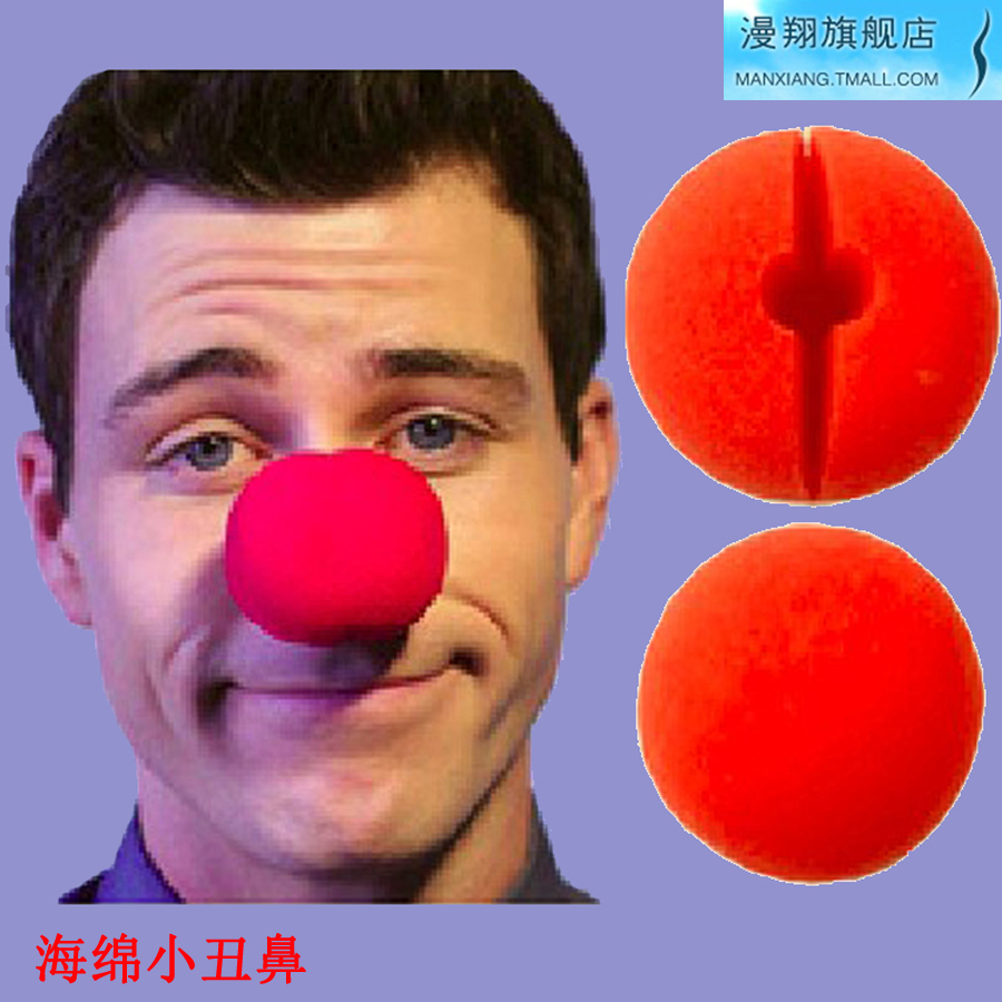 Cheung man halloween props cosplay accessories funny clown nose red clown nose big nose