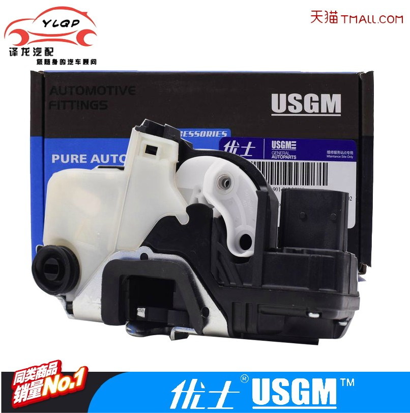 Chevrolet cruze buick hideo rear left and right machine door lock door lock assembly with the control motor ushi genuine