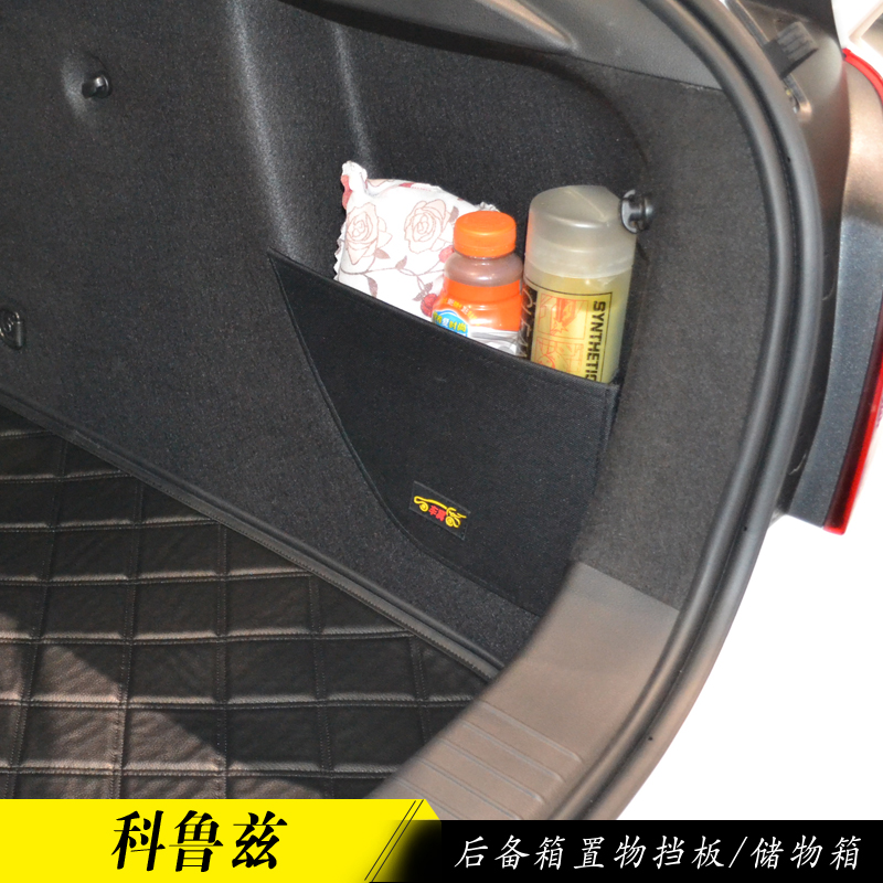 Chevrolet cruze modified car wing dedicated trunk storage box baffle finishing box storage compartment bag