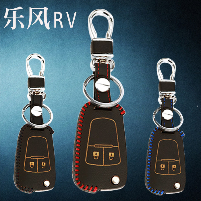Chevrolet lova new paragraph 2016 özörv dedicated key fob keychain chevrolet car folding remote control remote control protective sleeve