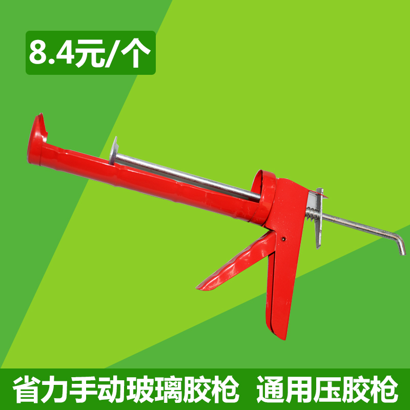 Chi feng manual effort universal metal ordinary thermal silica glass glue gun glue gun caulking gun gun