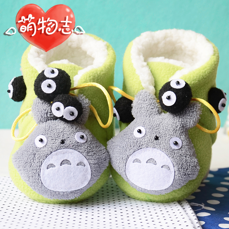 Chi meng things handmade cloth diy material bag free cutting chinchillas baby toddler shoes warm sherpa lining