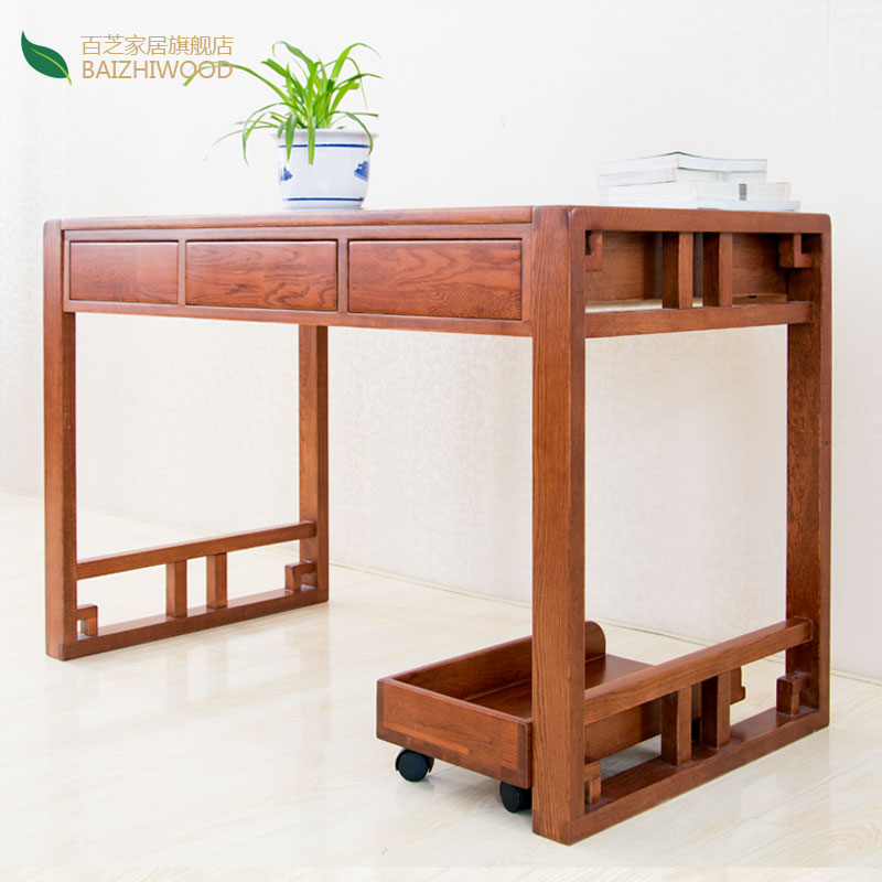 Chi pure solid wood desktop computer desk home office desk desk desk chinese classical large oak desk plate table