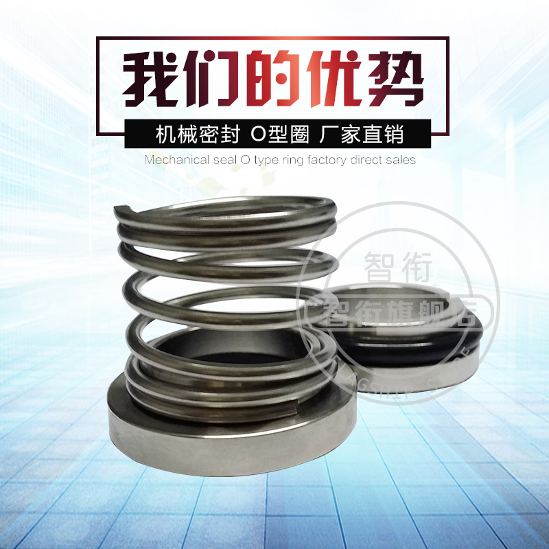 Chi title mechanical seal 101-30/35/40 marine ship parts on silicon carbide alloy mechanical seal