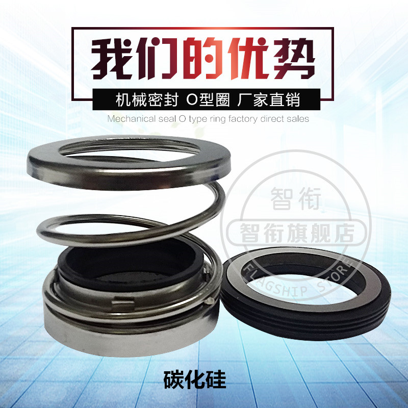 Chi title mechanical seal 108*65/70/75/80/85/90/95/100 silicon carbide sic