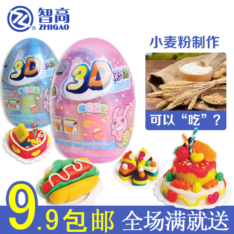 Chicco 12/24 color 3d color mud kk magic egg magic clay plasticine toxic mold suit children's educational toys diy