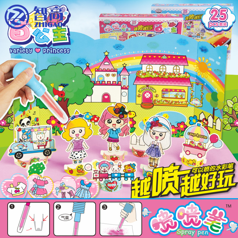 Chicco kk pen pen pen 3d amazing princess creative watercolor pen children's painting paper cutting handmade art and craft toys