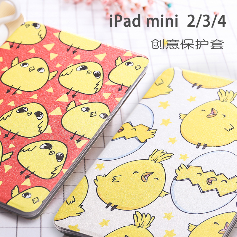 Chick ipad mini4 protective sleeve mini2/3 dormant protective shell apple mini 1 the whole package soft leather card through