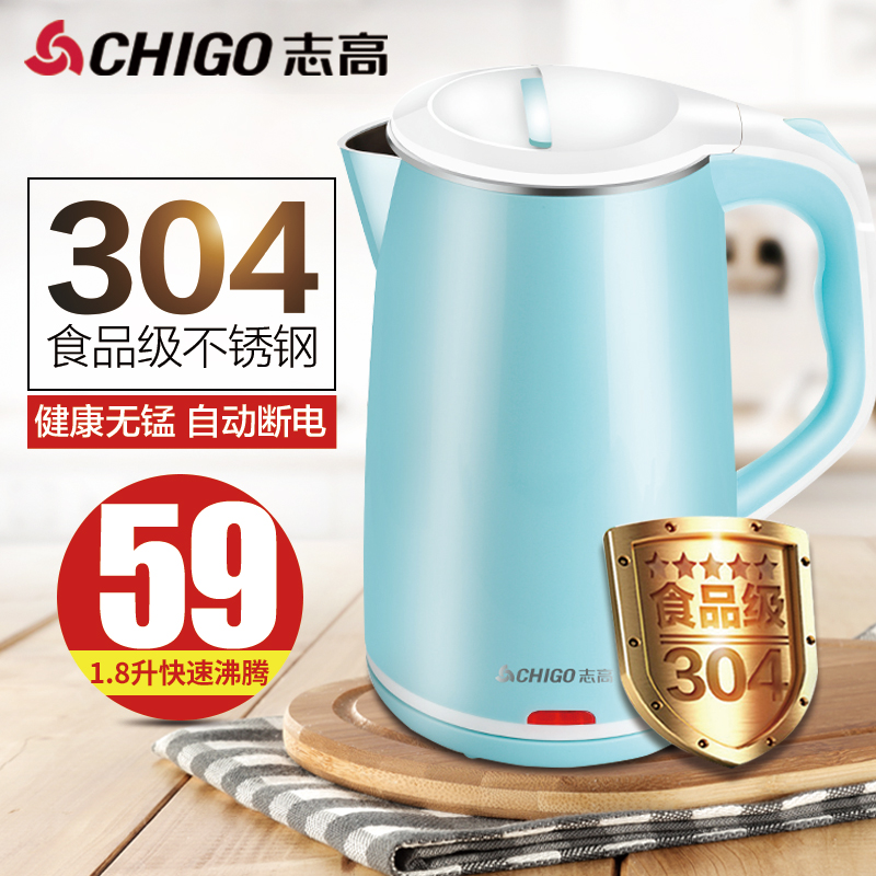 Chigo/pescod ZD1898 304 food grade stainless steel electric kettle to boil water fast electric kettle double against hot