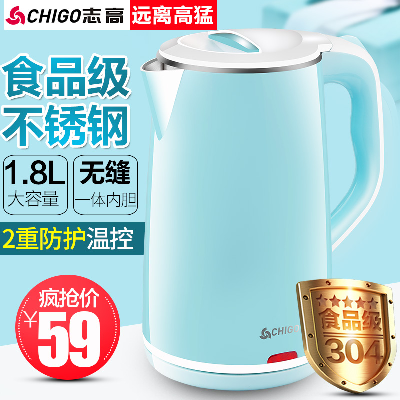 Chigo/pescod ZD1898 off automatically fast electric kettle large capacity home 304 stainless steel cooking