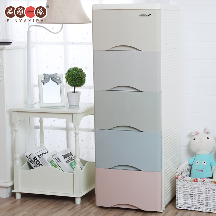 Plastic Clothing Storage Drawers Designs