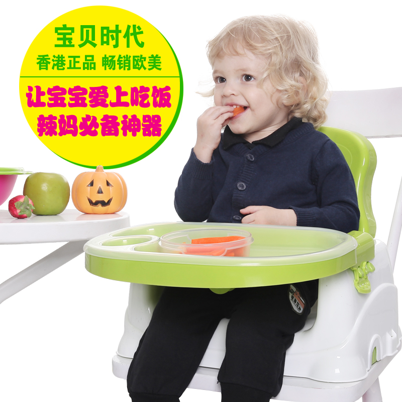 Children age baby baby seat baby chair baby dining chair baby dining chair seat dinette table for dinner