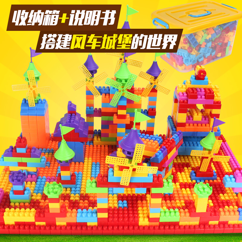 Children baby early childhood educational force fight inserted plastic building blocks of large particles assembling toys children men and women old 3-6