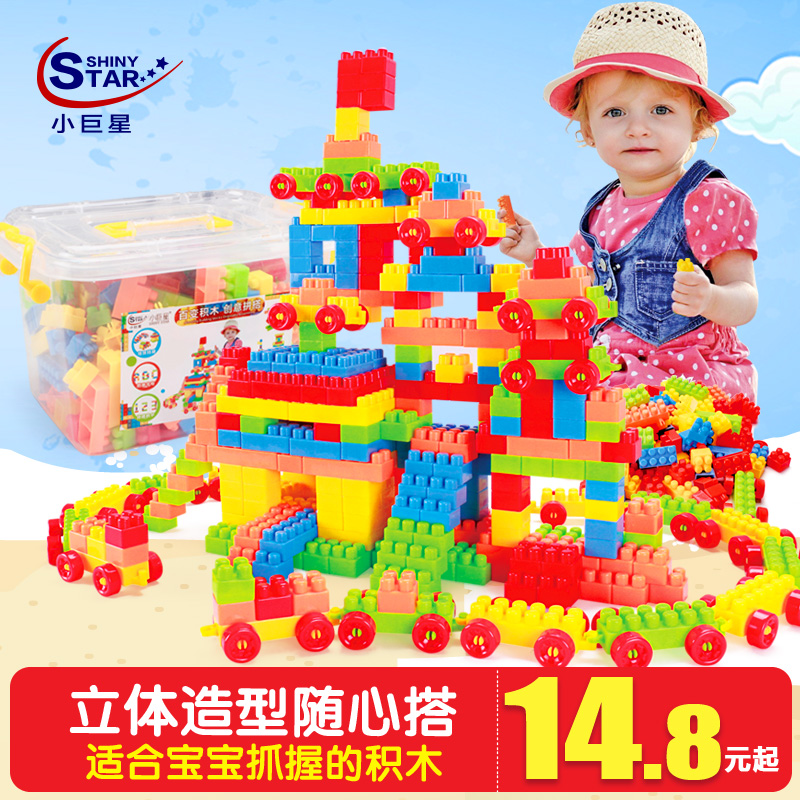Children baby puzzle assembled fight inserted plastic building blocks of large particles 3-6 and 2 male child girls under the age of baby toys