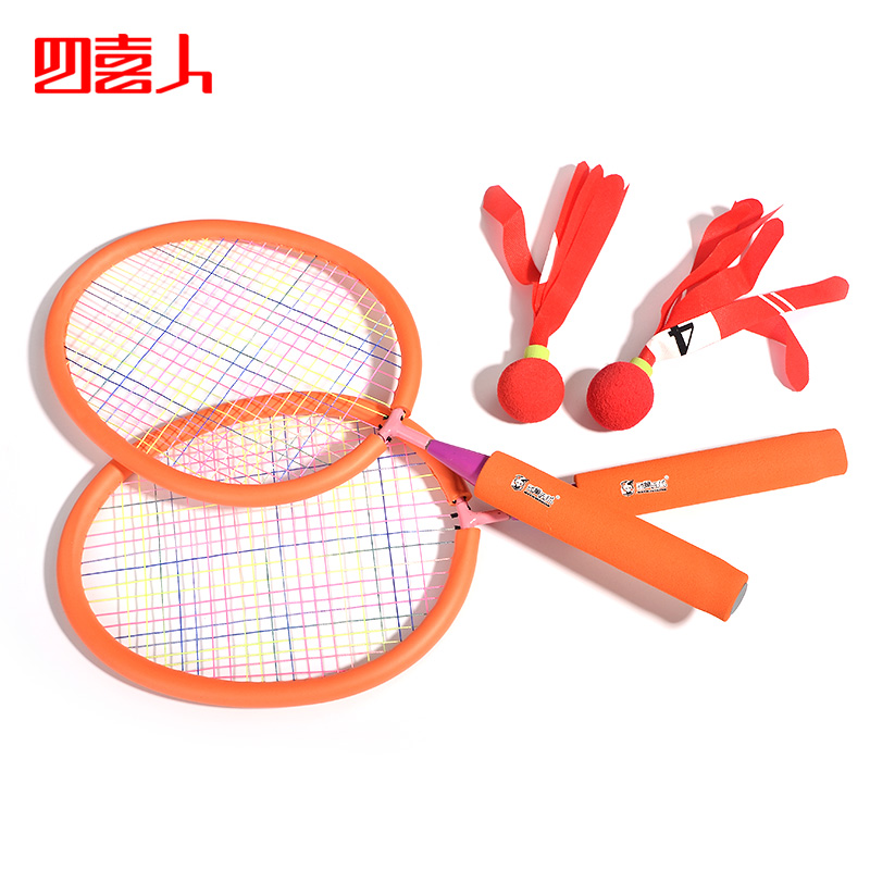 Children badminton racket badminton racket dedicated badminton racket racket children aged baby paternity outdoor sports toys
