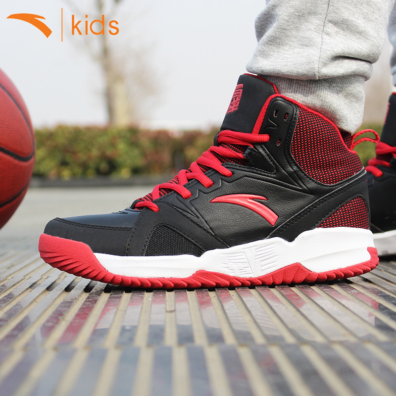Children boys basketball shoes authentic sports shoes student anta overbearing wearable basketball shoes 31541108-1-3