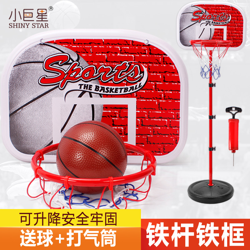 Children can lift basketball shooting frame home indoor outdoor hardcore a tgfu leather baby child boy toy