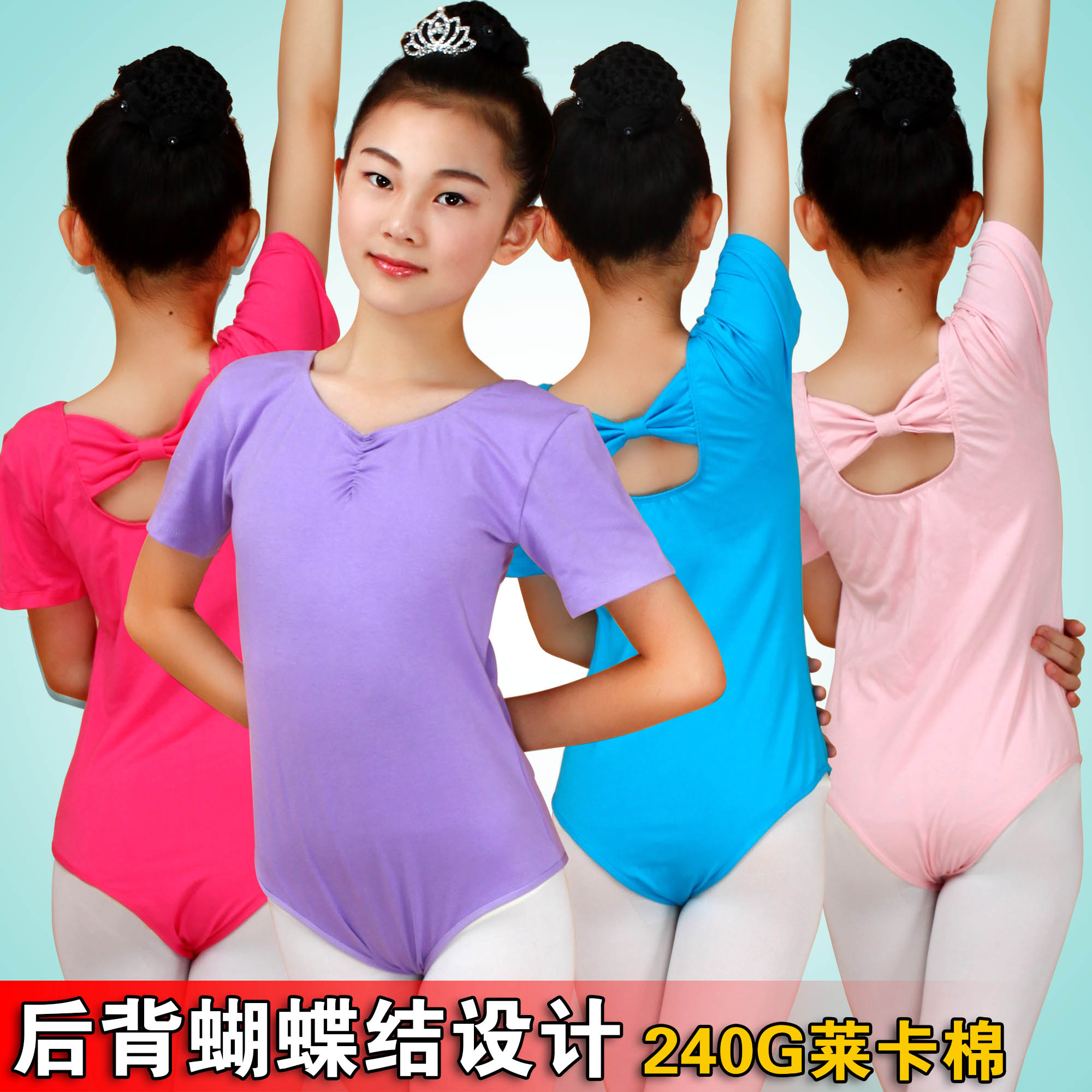 Children dance clothes girls summer clothes and short sleeves bow even open files body suit body suit clothes grading performance clothing