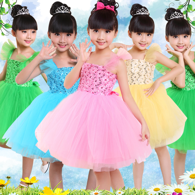 Children dance clothes princess dress tutu dress female summer children's clothing modern dance performance clothing costumes and young children dress yarn