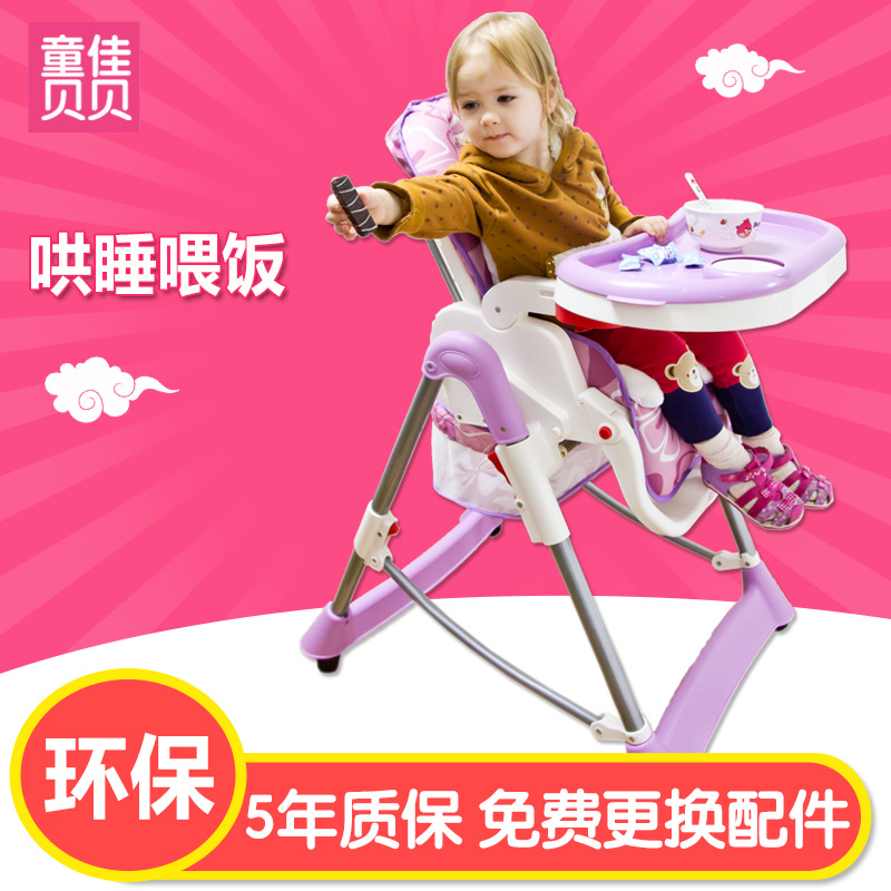 Children eat chair dining chair dining chair baby dining chair multifunction baby high chair baby dining chair dining chair bb chair wheeled folding
