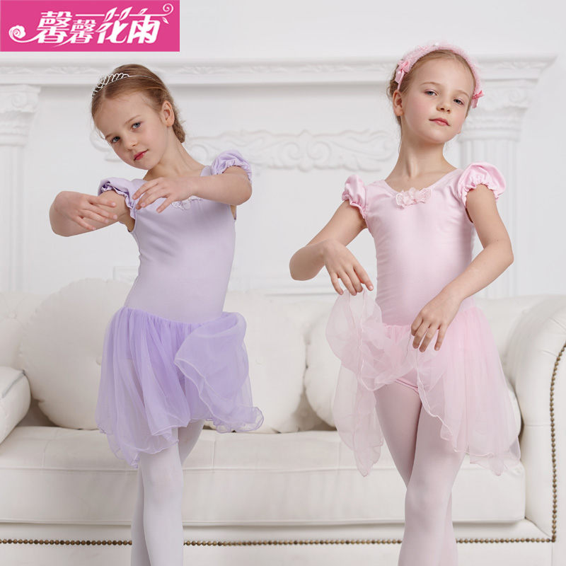 Children fall short sleeve dance costume latin dance girls dance ballet skirt clothes and performing physical exam level