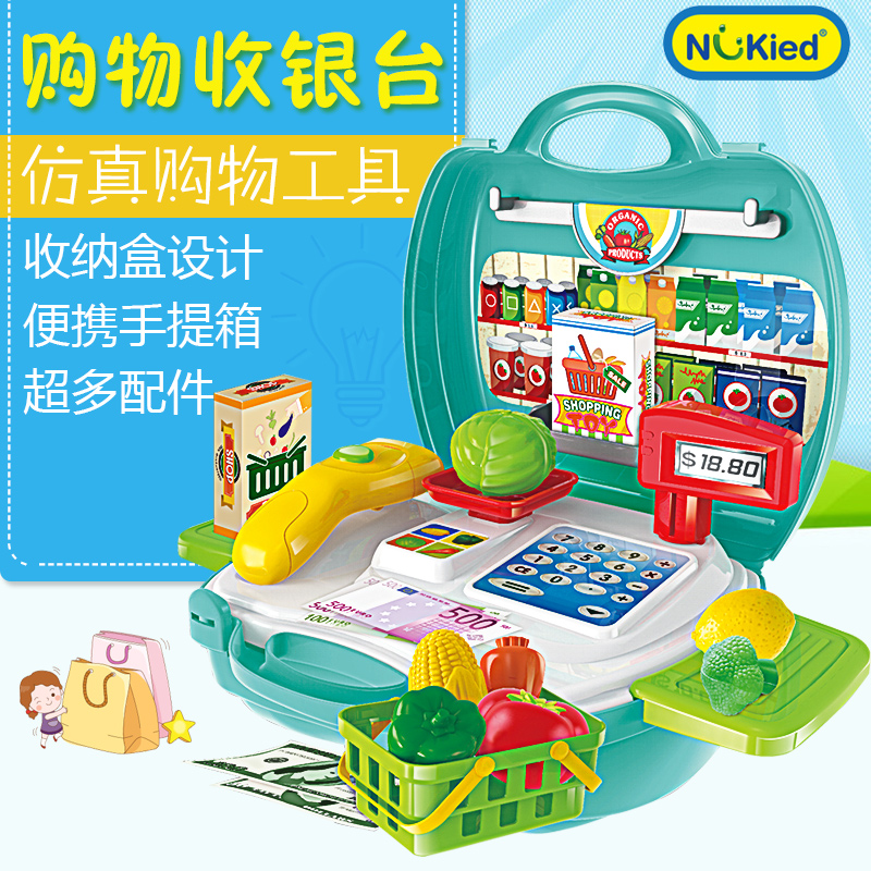 Children girl toy play house simulation supermarket cash register suit every family children home boy toy cash register