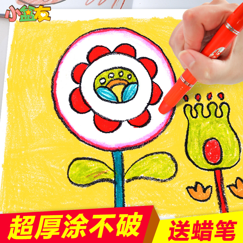 Children learn to draw coloring book of the baby started 2-3-6 years old stick figure drawing coloring painting books and young children park