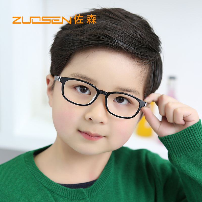 Children of men and women佐森super tough lightweight tr90 frame glasses frame influx of adolescent models slip silicone plastic mirror legs with amblyopia Mirror