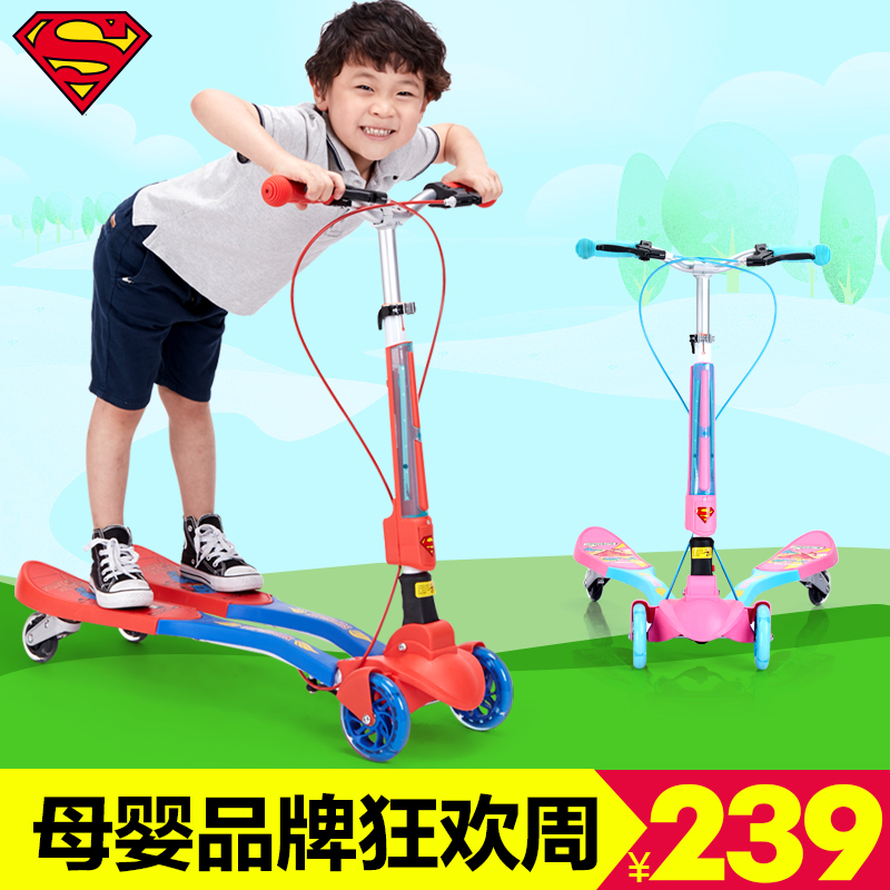 Children scooter three four flash frog legs 4 years old child shook his car baby swing scooter scissors car
