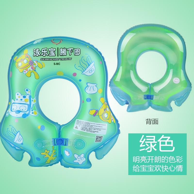 Children swimming le bao infant child baby armpit ring baby swim ring floating ring free shipping send pump