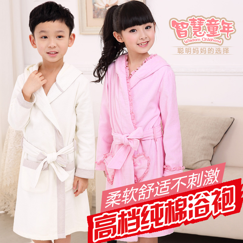 Children's bathrobe bathrobe boys and girls cotton toweling bathrobe bathrobe big virgin cotton children's clothes at home