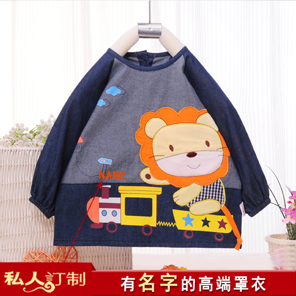 Children's cartoon baby waterproof gowns eat paint clothes clothing anti dressing gowns for children spring and autumn new
