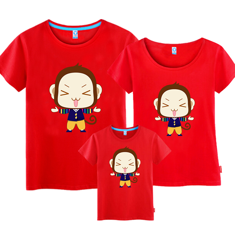Children's clothing family fitted three summer cute cartoon monkey boys and girls short sleeve cotton round neck t-shirt dress mother of women