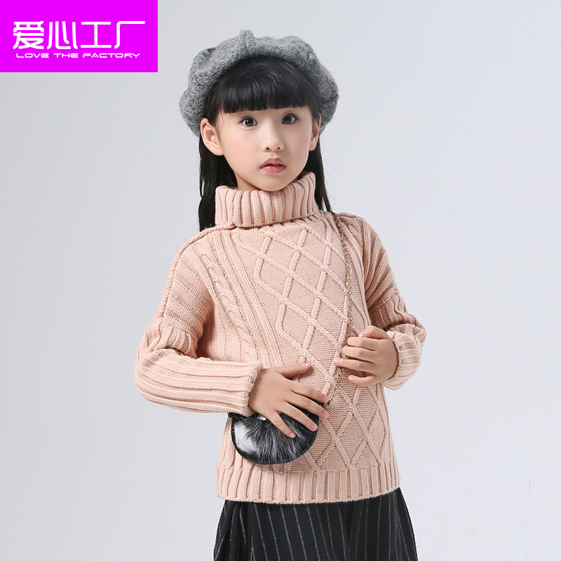 Children's clothing girls sweater autumn spring and autumn paragraph solid color casual sweater big virgin hedging high collar long sleeved sweater