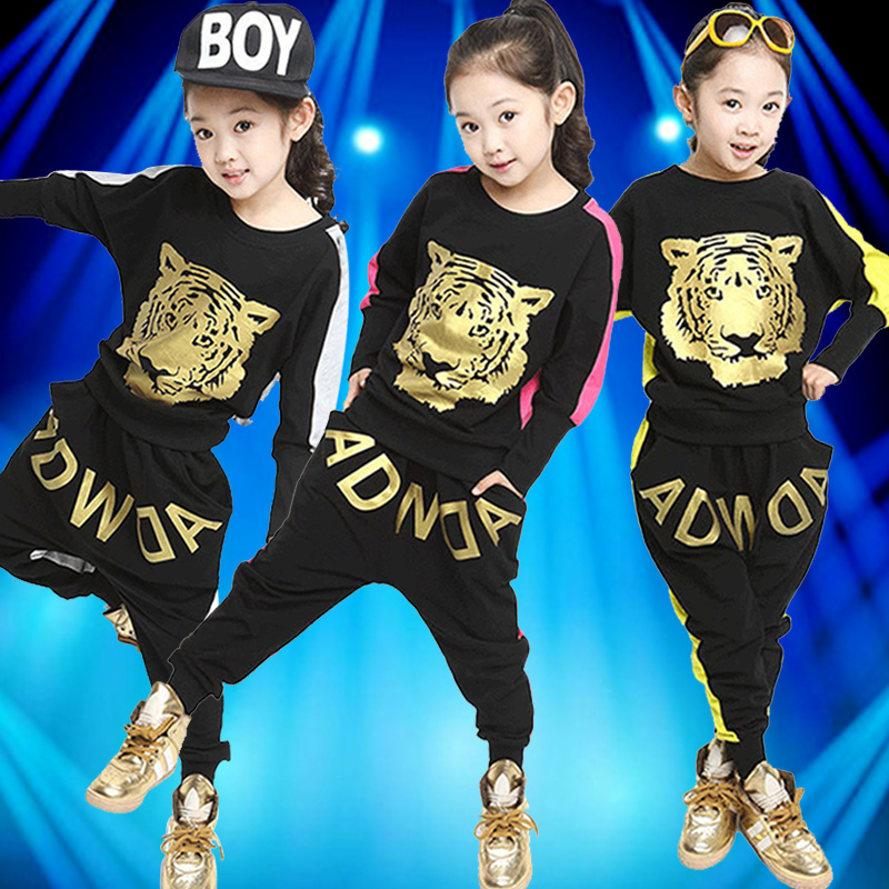 Children's costumes children's hip-hop hiphop hip hop jazz dance costumes hip-hop dance performance clothing for boys and girls in spring and winter