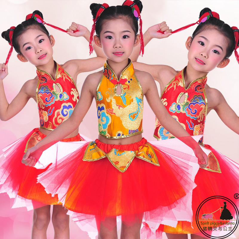 Children's costumes ethnic chinese wind clouds skirt festive clothes younger handkerchief dance fan dance performance clothing apparel