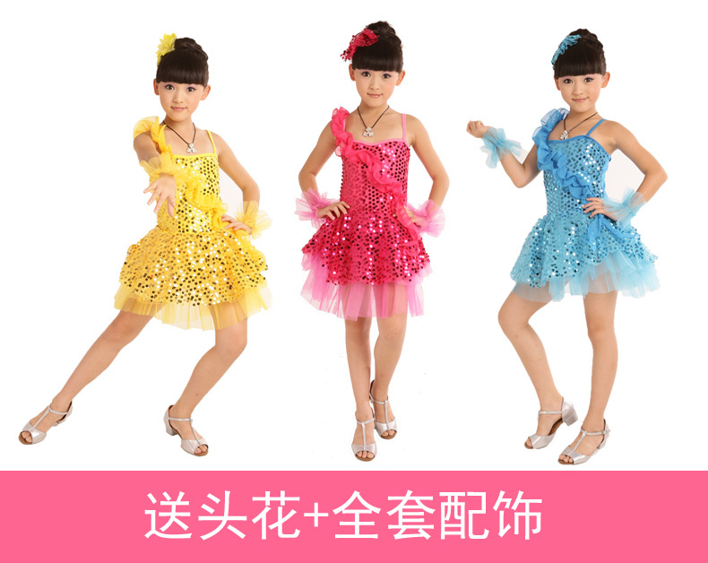 Children's costumes for girls colorful veil modern dance performance clothing princess dress tutu dress child summer
