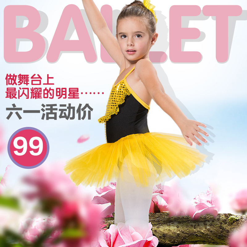 Children's costumes song dance clothes sling tutu dress costume veil girls summer modern ballet stage performance clothing