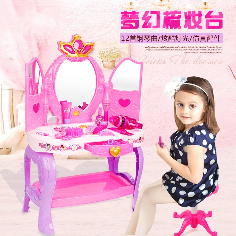 Childrenu0027s Dressing Table Vanity Dressing Table Simulation Play House Toys Girl  Girls Princess Beauty Makeup Props