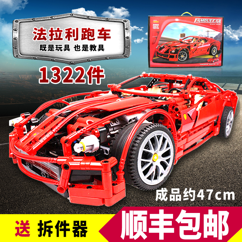 Children's educational toys technology group cars ferrari f1 racing car model assembled fight inserted blocks